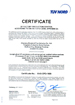 TUV Certification of factory production control