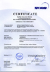 TUV Certification of quality assurance system